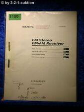 Sony Bedienungsanleitung STR VA333ES FM/AM Receiver (#1159)