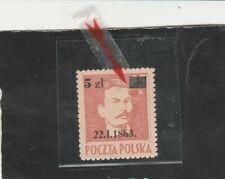 Lot  Poland 20 NH, Variety ! Kat Fisch. 347B4 V.F.