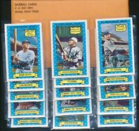 1970 Rold Gold Factory Sealed Set w/ Babe Ruth, Honus Wagner (Pre 1972 Kelloggs)