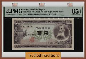 TT PK 90b ND (1953) JAPAN BANK OF JAPAN ITAGAKI TAISUKE 100 YEN PMG 65 EPQ GEM!