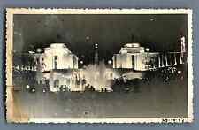 France, Paris, Exposition Universelle de 1937  Vintage silver print. L'expo