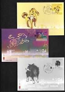 Macau 2018-1 China New Year of the Dog 5V Maximum Postcard Zodiac Animal  狗年