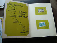 FRANCE - document 1973 (poste aux chevaux) (cy74) french