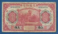 CHINA -- 10 YÜAN ( 1914 ) -- BC // F -- SUCIO -- PICK 118p .