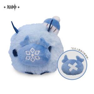 Cute Genshin Impact Hilichurl Plushie Doll Pendant Keychain w/ Replaceable Mask