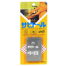 Japanese Ceramic Medium Grit Sabitohru Rust Remover Eraser Rub, Made in Japan