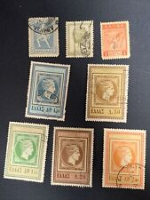 O4/67 World Greece Stamps 1922 Scott 235 MHOG 7UH/ NH Very Clean Coll 1 Tear