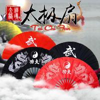 Kung Fu Bamboo Dragon Folding Fan Tai Chi Training Martial Arts Taiji Dance Fans