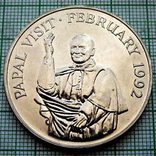 THE GAMBIA 1992 10 DALASIS, POPE JOHN PAUL II VISIT, UNC