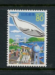 U490 Japon 2002 Marine Baleines Whaling Commission 1v. MNH