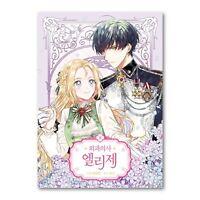 Doctor Elise Vol 2 Original Korean Webtoon Book Comics Manhwa Manga