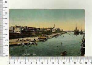 """11672) PC Egypt 30's """" Port Said - Quai Mantova"""