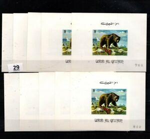 / 10X UMM AL QUWAIN - MNH - ANIMALS - BEARS