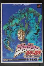 "JAPAN Bandai Namco Official Guide Book ""JoJo's Bizarre Adventure Phantom Blood"""