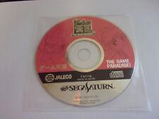 Game Tengoku: The Game Paradise! - Jaleco 1995  - SEGA Saturn NTSC-J
