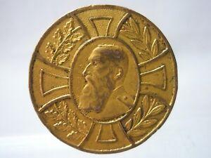 Ancienne médaille en bronze commémorative BELGE 1865-1905