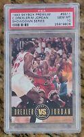 HOF Michael Jordan 1993 Skybox Premium Showdown Series PSA 10 GEM MINT Bulls