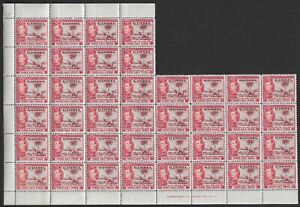 Gambia 1938 SG 152b 1½d lake & vermillion | Part sheet of 40 | Mint never hinged