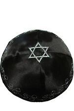 Jewish Black satin Kippah Kipa Yarmulke Silver Star of David ornate designs