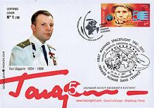 """FDC UKRAINE """"Youri GAGARINE - VOSTOK-1 - 50 ans 1er Homme dans l'Espace"""" 2011"""