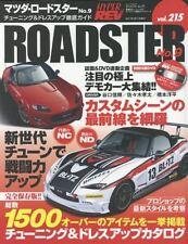 Hyper REV MAZDA ROADSTER No.9 Vol.215 Car Magazine