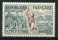 PROMO TIMBRE FRANCE NEUF N° 961 * SPORT ATHLETISME 1 infime point de rousseur