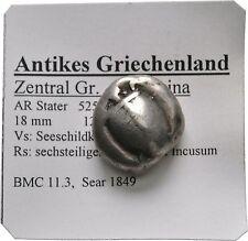 LANZ Islands Attica Égine Turtle T incuse Skew SILVER GREEK § tem2668