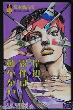 JAPAN Hirohiko Araki manga: Kishibe Rohan wa Ugokanai