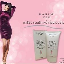 MANAMI BODY FIRMING CREAM For Burning Hot Weight Loss Skin Anti Cellulite 150 ml