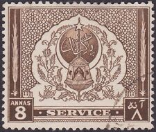 Pakistan - 1951 - 8 Annas Brown Arch & Lamp of Learning Official Issue #O34 VF