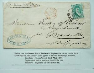 ARGENTINA FEB 1880 MARITIME COVER FROM BUENOS AIRES TO BRUSSELS, BELGIUM