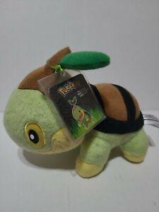 Pokemon Center Original Plush Doll Turtwig - Pokedoll collection