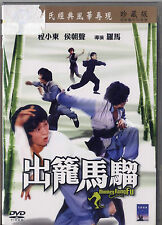 Shaw Brothers: Monkey Kung Fu (1979) CELESTIAL TAIWAN DVD ENGLISH SUBS