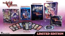 Dragon Star Varnir Collector's Limited Edition (PS4 PlayStation 4)