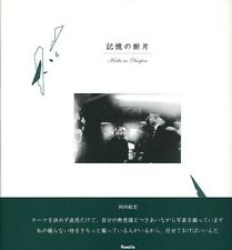 Japanese Toshihiro Okada Contemp Photo Book - Urban and Street Photos