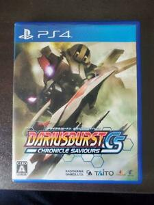 PS4 Darius Burst Chronicle Sabers 65123 Japanese ver from Japan