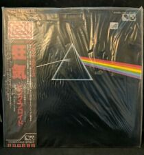 Pink Floyd The Dark Side Of The Moon EMLF-97002 Pro Use Japan Sealed