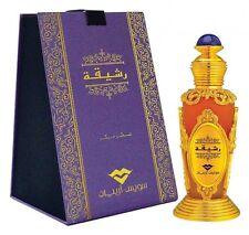 Rasheeqa Swiss Arabian Attar Perfume Cpo Oil 20ml  Oriental Unisex Sweet Fruity