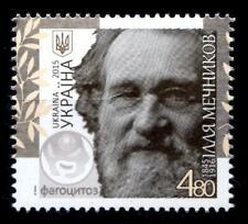 NP-Träger, Biologe Ilja Metschnikow(1845-1916). 1W. Ukraine 2015