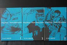 JAPAN Taiyou Matsumoto manga: New Edition Ping Pong A Set