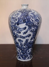 Chinese Antique Blue and White Dragon and Phoenix Large Meiping