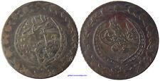 TURQUIE , MAHMUD II  20 PARA ARGENT 1223 AN 31