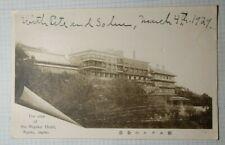 MIkako Hotel Kyoto Japan Souvenir Postcard