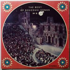 """The best of BOUZOUKI songs No5 45 RPM 7"""" 4 tracks EP Odeon GEOG 2571 import HEAR"""