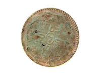 Moneda 8 Maravedís, Fernando VII, 1817