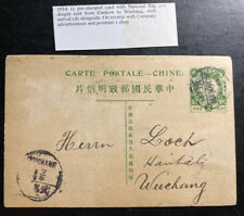 1914 Hankow China Stationery Postcard Cover To Wuchang Company Advertising