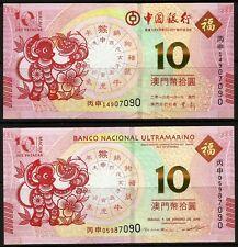MACAO 2016 Yr du singe 10 Patacas BNU & Boc notes avec correspondant à 4 amendements UNC