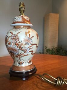 """VINTAGE COUNTRY HOUSE HAND PAINTED CERAMIC GINGER JAR TABLE LAMP BASE15"""" tall"""
