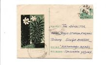 oy106 China PRC Tibet 1960 8f stationery envelope to Nepal cover reduced at righ