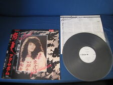 Adam Bomb Fatal Attraction Japan Promo White Label Vinyl LP OBI Aerosmith AC/DC